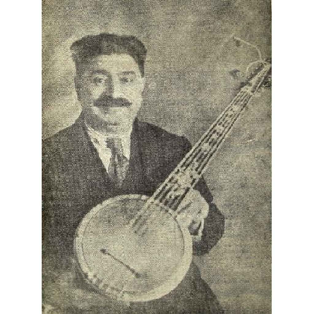 זיינל אבידין ג'ומבוש