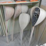 building akdeniz saz