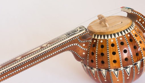 כלי קשת גהיג'אק - אויגורים שינג'יאנג